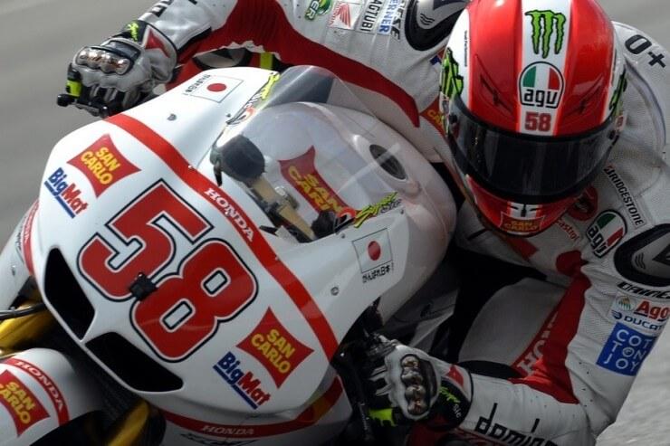 Poginuo talijanski motociklist Marco Simoncelli