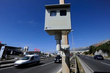 fiksni policijski radar